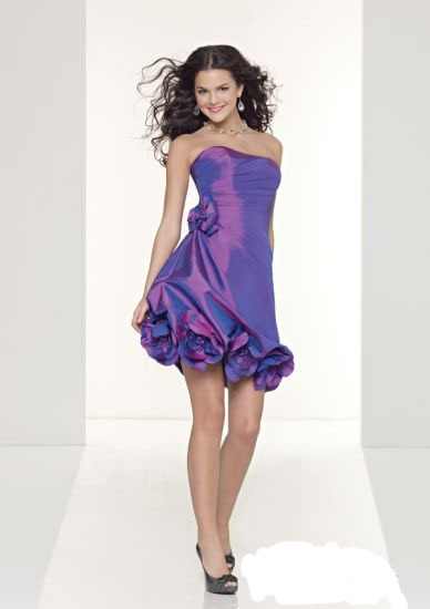 Cute Short Party Dresses for Teens